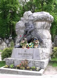 франко могила